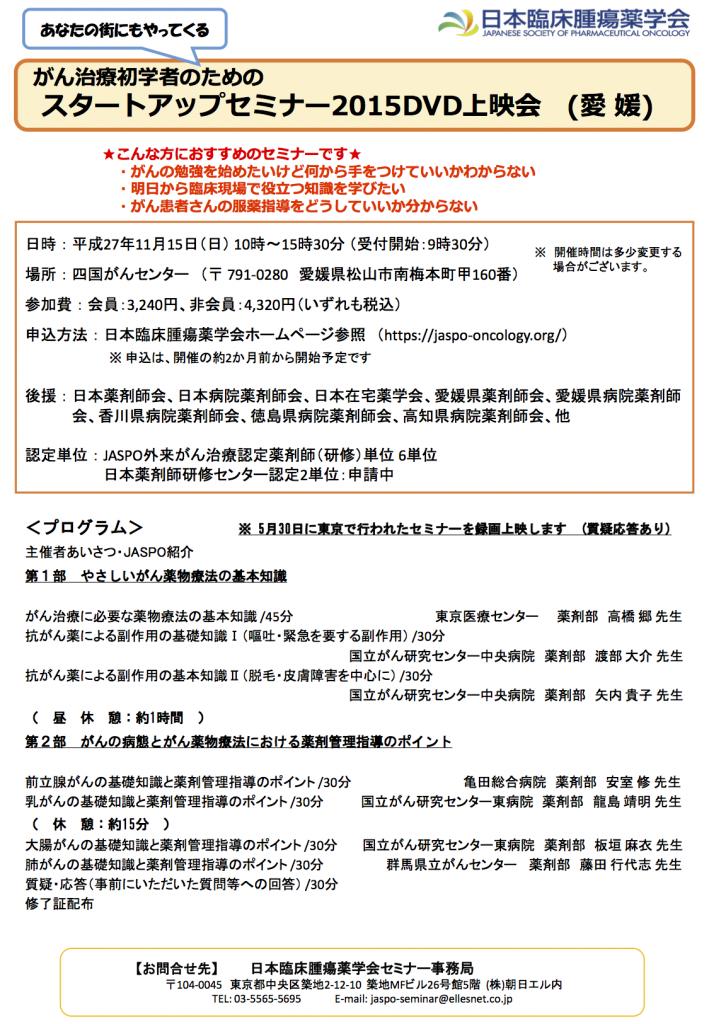 20150605_info